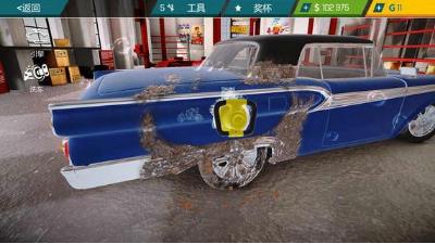 汽车修理工模拟器图3