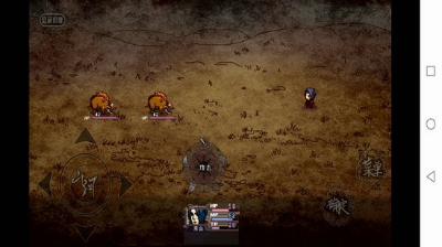 异世山河幻想游戏图2