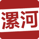 漯河论坛app官方下载