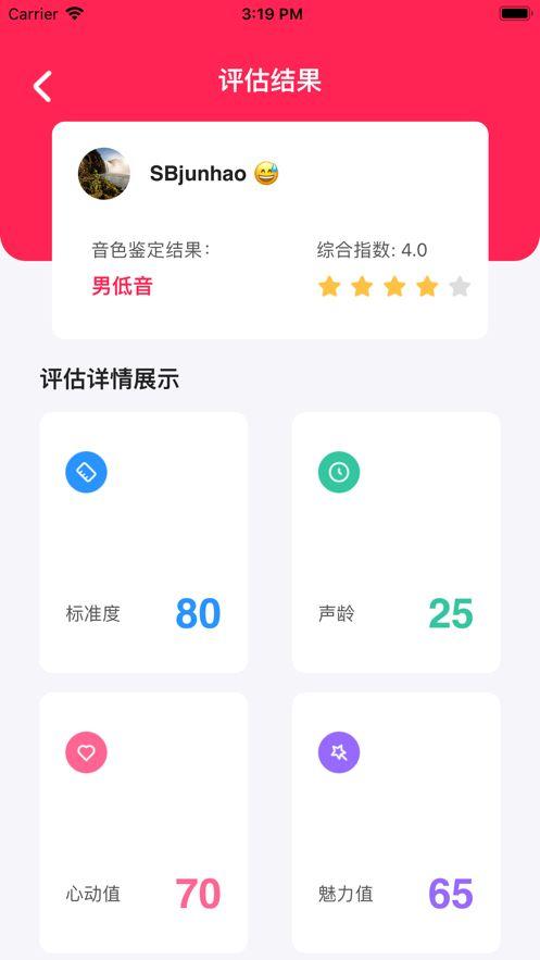 豆奶社区app免费下载图3