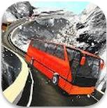 山地巴士比赛