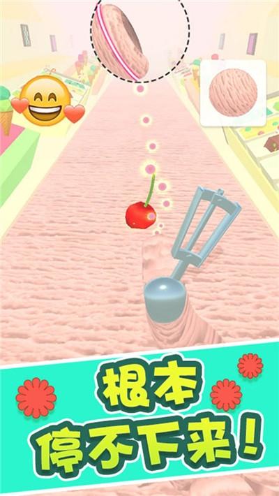 冰淇淋跑酷图4