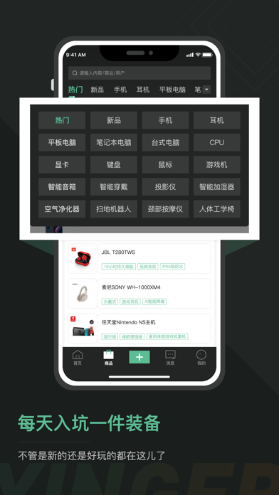 硬鹅app图2