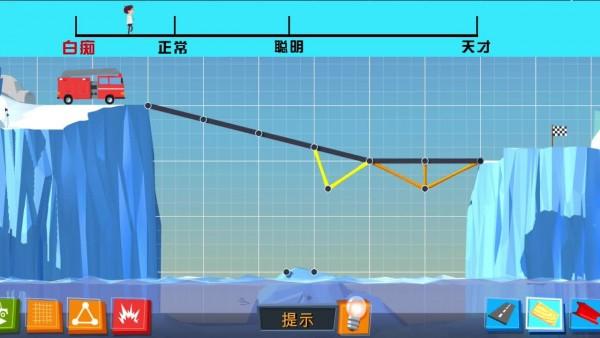 全民建桥图4