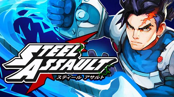 复古动作《钢铁突击》9月28日登陆Switch和Steam