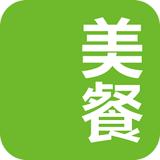 美餐app