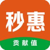 秒惠生活app