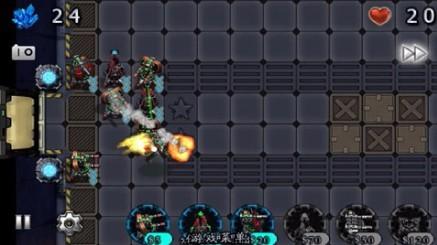 星际防御战 v1.1.4.4 汉化破解版图2