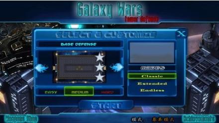 星际防御战 v1.1.4.4 汉化破解版图3