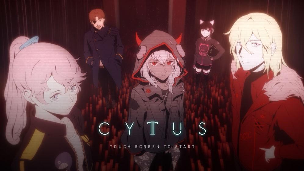 音乐世界CytusII v3.1.7图4