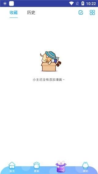 天官赐福漫画免费全集在线观看 v1.2.0 安卓版图2