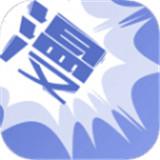 天官赐福漫画免费全集在线观看 v1.2.0 安卓版
