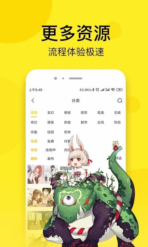 XL上司带中文翻译未删减在线观看 v1.0.3 安卓版图2