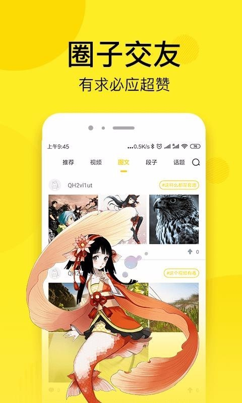 XL上司带中文翻译未删减在线观看 v1.0.3 安卓版图5